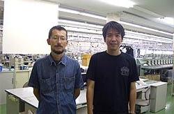 株式会社アクトリー 縫製工場 スタッフ