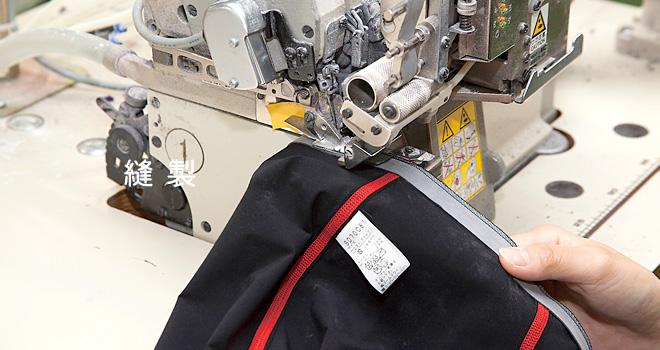 縫製 大ロット 小ロット 短納期オーダー